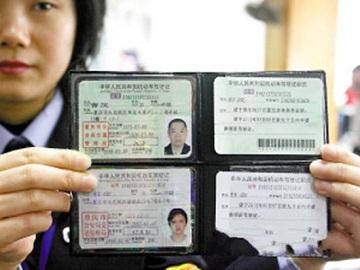 重庆长征驾校_我在重庆长征驾校一报名点报了名都一个半月